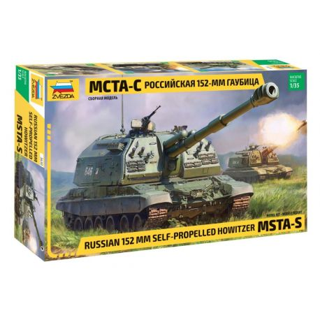 Autopropulsado MSTA 2S19M2 152 mm