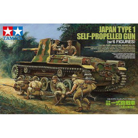 Cañon Autopropulsado Japones Tipo 1 + 6 Figuras