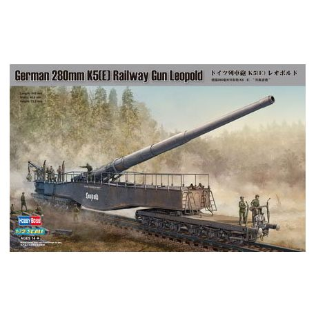 German 280mm. K5 Railway Gun Leopold
