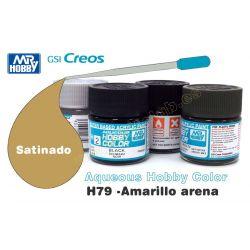 H79-Amarillo Arena