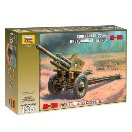 M-30 Soviet Howitzer 122 mm