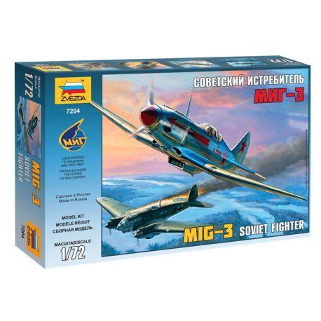 MiG-3 Soviet fighter