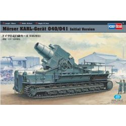 Morser KARL-Gerät 040/041 initial chassis