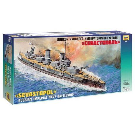 Russian Battleship Sevastopol