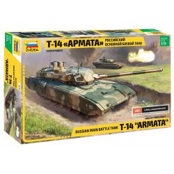 "Russian tank T-14 ""Armata"""