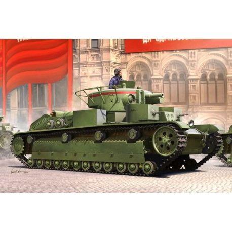 Soviet T-28 Medium Tank