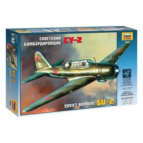 Su-2 Soviet Light Bomber