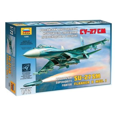 Sukhoi Su-27 Sm
