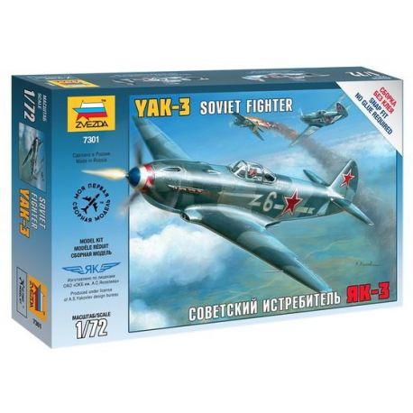 Yak-3 Soviet Fighter