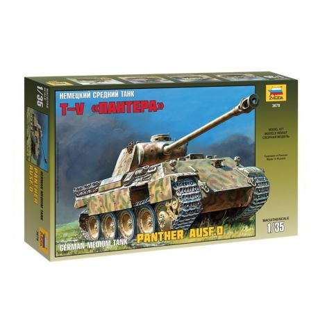 Pz.Kpfv.V Panther (Ausf.D)