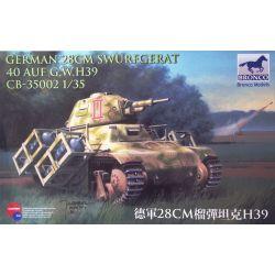 German 28cm Swurfgerat 40 Auf G.W.H39
