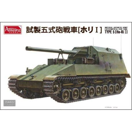 Imperial Japanese Army TYPE 5 Ho-Ri I