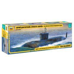 K-535 Yuri Dolgorukiy - Russian Nuclear Submarine