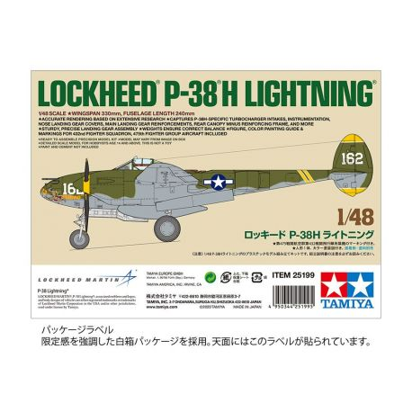 Lockheed P-38H Lightning White Box