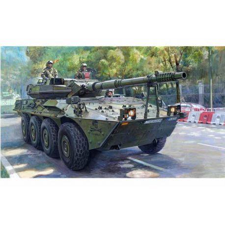 VRC-105 Centauro Ejército Español