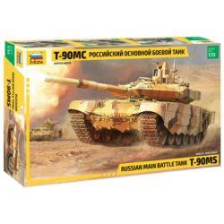 Russian main battle tank T-90 MS